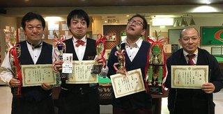 30th全道選手権チャンピオン級ベスト4