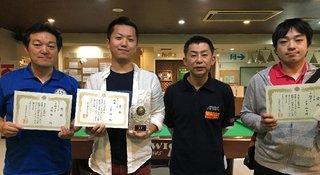 第30回全道9クラス別チャンピオン級ベスト4