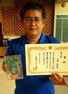 4thAllhokkaido_A_best4_terada