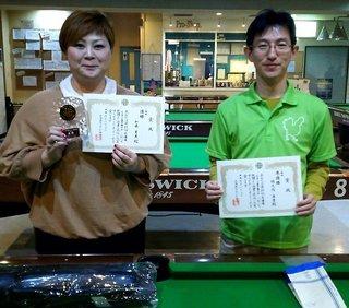 29th選手権BC決勝