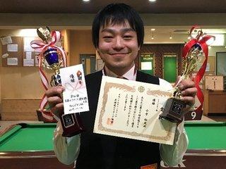 30th全道選手権チャンピオン級優勝