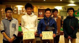 30th全道選手権C級
