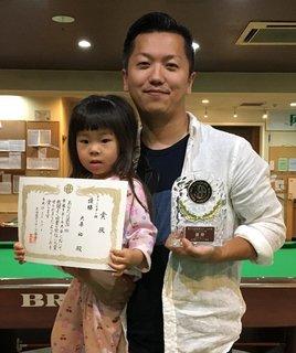 第30回全道9クラス別チャンピオン級優勝大原