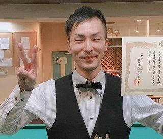 32nd選手権PA優勝