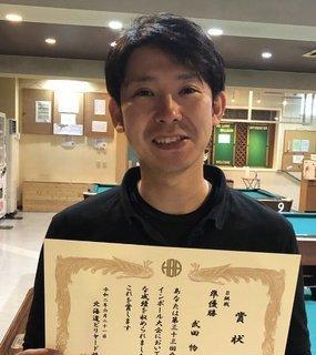 33rd全道BC準優勝
