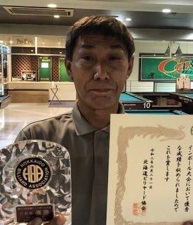 33rd全道BC優勝