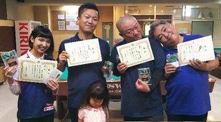 6thALL北海道best4
