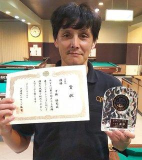 6thALL北海道優勝者